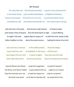 Mt Province Poem